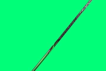 Bauer Supreme ADV Stick Review